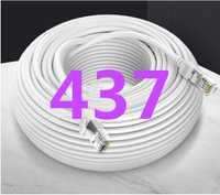 B437 5 m 10 m 15 m 20 m 30 m cable CAT6 plana UTP Cable de red Ethernet RJ45 parche cable de LAN