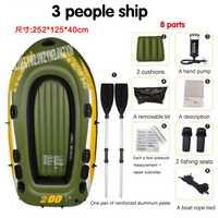 3 persona Kayak de botes de goma inflable barco de pesca barco Kayak aerodeslizador de asalto barcos de calidad 260-320 kg
