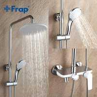 Frap ducha en el cuarto de baño grifo blanco bañera grifo de agua fría y caliente mezclador sola manija ajustable lluvia la barra de la ducha grifo f2431