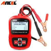ANCEL Bst200 Voiture testeur de batteries Multi-langue 12 V 1100CCA système de batterie Détecter Automobile De Voiture Mauvais Cellulaire Batterie Outil De Diagnostic