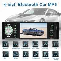 4018 7 pulgadas MP5 2 din Universal Bluetooth MP5 jugador MP3 de máquina de tarjeta de Radio trasera Vista de navegación GPS Android WIFI AM/fM
