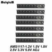 2500 piezas AMS1117 Kit regulador de voltaje 1,2 V/1,5 V/1,8 V/2,5 V/3,3 V /5,0 V/ADJ 1117 2500 piezas/carrete