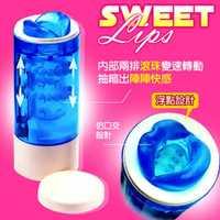 HoozGee Sweet Lips taza automática vibratoria simulación Vagina taza para hombres masturbación taza sensación Vagina juguetes (girar a la izquierda y a la derecha)