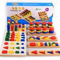 Montessori para bebé educacional de madera Montessori juguete de ensamblaje geometría forma puzle rompecabezas de madera juego de juguetes de enseñanza (8 tipos en un conjunto)
