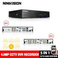 Caliente nuevo 8CH 4MP AHD DVR grabador de vídeo Digital de seguridad CCTV Cámara Onvif red 16 canal IP HD 1080 P NVR alarma del Email