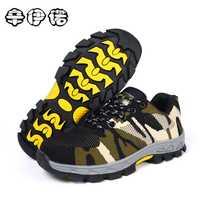 2018 nuevas botas militares de Trabajo y Seguridad para hombre, talla grande, de acero al aire libre, con punción militar botas a prueba de 36-45