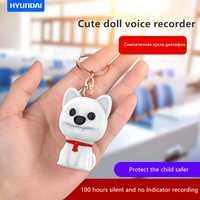 Hyundai original enregistreur vocal numérique Dictaphone activé par la voix mini mignon voiture cachée boîte noire enfants couverture de sécurité MP3