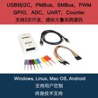 USB a I2C Módulo adaptador USB-IIC/GPIO/PWM/ADC soporte Android