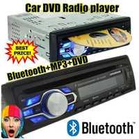 Nueva Radio de Coche bluetooth Reproductor de DVD FM/USB una din en el tablero de USB 12 V Car Audio construido en bluetooth del coche reproductor de DVD VCD CD aux en