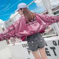 Otoño Chaqueta corta de las mujeres 2018 bordado Harajuku Streetwear chaqueta coreano Steampunk Bolero calle estilo 50B0073