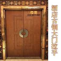 Manija de puerta de cristal sin marco manija de puerta de bronce antigua China media mano