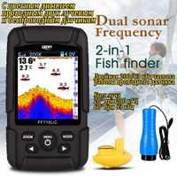 FF718LiCD LUCKY con pantalla a color sonido de eco impermeable doble frecuencia Sonar inalámbrico y cableado 200 KHz/83 KHz 100M