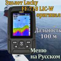 FF718LiC-W suerte color inalámbrico buscador de peces Sonar Sensor 45M de la batería recargable portátil ruso/Inglés