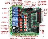 6 eje MACH3 totalmente aislado interfaz optoacoplador de alta velocidad interfaz de control numérico máquina de grabado CNC