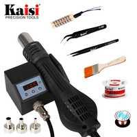 Kaisi 8858 de 220 V/110 V calor portátil pistola de aire caliente BGA Estación de soldadura mejor mano soplador de aire caliente 700 W