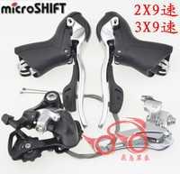Envío Gratis original 2*9 o 3*9 velocidad microSHIFT gear Shifters descarrilleur compatible para el grupo de bicicletas de carretera