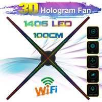 Amélioré 100CM Wifi 3D holographique projecteur hologramme joueur LED affichage ventilateur publicité lumière APP contrôle avec batterie en plein air