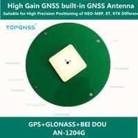 Aplicar a NEO-M8P/NEO-M8T/8U/8L LEA-8T/6 t módulo GNSS alta precisión RTK GNSS antena. Doble Punto de alimentación con antena integrada