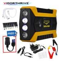 Mini cargador de emergencia batería Booster coche de arranque salto para coche de gasolina dispositivo de arranque 12 V emergencia Banco descarga