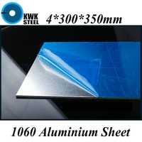 4*300*350mm aluminio 1060 Sábanas puro placa de aluminio DIY material envío gratis