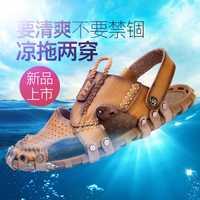 2017 Nuevo cuero Sandalias hombres Zapatos masculino Sandalias verano al aire libre Zapatos hombres slip vadeo playa Zapatos