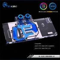 N-AS1060SI-X original Bykski gpu enfriador para ASUS GTX 1060 O3G de juego/ASUS GTX 1060-O3G-LOL gpu de enfriamiento de agua bloque kit enfriador