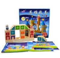 El héroe salva A & Beautygirl Príncipe Puzzle juego de mesa educativo de los niños Juego de mesa juguetes para niños