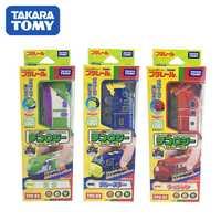 Takara Tomy Chuggington Plarail té Gin toneladas Plarail ventaja biología serie Wilson/KOKO/Brewster 3 piezas trenes de juguete set nuevo