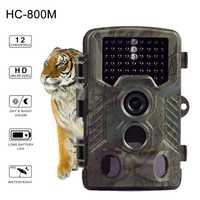 HC-800M cámara de caza MMS SMS Wireless HC800M Scout guardia Wildcamera al aire libre caza silvestre Digital trampas Cámara