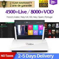 Leadcool IPTV caja de suscripción Android TV RK3229 con IPTV completa 4 K HD Live francés árabe Portugal IP TV Turquía españa IPTV