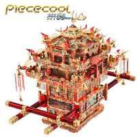 2018 Piececool 3D de Metal modelo de silla modelo DIY de corte por láser rompecabezas modelo para el regalo de los niños