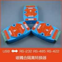¡Envío Gratis! 1 pc acoplamiento magnético aislado convertidor USB a RS485 USB a su vez RS232 USB a RS422 tres en uno