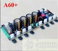 Wei Liang A60 + oro de referencia voz A60 realimentación de corriente alta potencia del amplificador de potencia kit DIY amp Junta