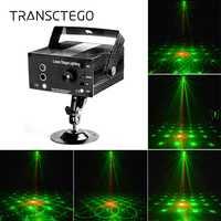 48 patrones de luz Disco giratorio luces de fiesta DJ etapa lámpara de iluminación RG sonido activo estroboscópica Proyector láser Soundlights Lumiere
