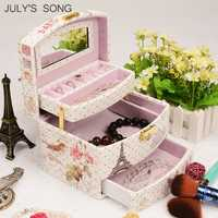 JULY'S canción joyería organizador caja de cuero pendiente anillo caja de almacenamiento contenedor viaje ataúd para la decoración caja de regalo