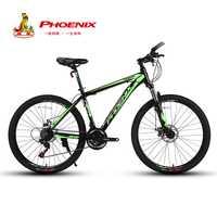 Phoenix 26 pulgadas bicicleta 21 24 velocidad bicicleta de montaña aluminio doble disco freno MTB bicicleta bisiklet bicicleta de montaña bicicleta de carretera