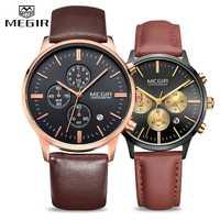 MEGIR 2 unids/set cronógrafo hombres mujeres reloj marca superior lujo pareja relojes moda deporte cuarzo reloj para amantes reloj