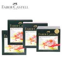 Faber Castell Pitt artista bolígrafos cepillo B estudio caja de 12 24 48 60 acuarela basado caligrafía suave marcadores