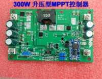 300 W MPPT Solar CC-CV de LT8705 impulso DC-DC