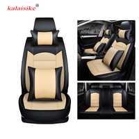 Kalaisike asientos de coche universales para Citroen todos los modelos c4 c5 c3 C6 Elysee c-quatre Xsara Picasso car styling