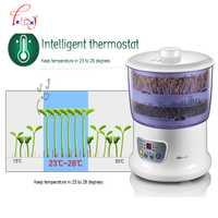 Máquina automática de mejora de la inteligencia de brotes de soja termostato de gran capacidad semillas verdes máquina automática de crecimiento de granos