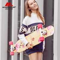 Arce canadiense completo camino Skate Longboard cubierta para jóvenes adultos Skateboard cuesta abajo de la calle bailando mucho tiempo Junta profesional