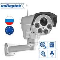 Inalámbrico HD 1080 p bala Wifi IP PTZ cámara de Audio 5X/10X lente de Zoom óptico de 2MP cámara IP al aire libre IR Wi-Fi cámaras ONVIF CamHi
