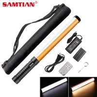 SAMTIAN STL-900 profesional luz de vídeo LED tubo mágico LED lámpara de foto para el estudio de la cámara a 298 LEDs CRI95 3200 K /5600 K