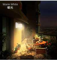 Explosión 38LED Dimmer lámpara Solar paisaje jardín impermeable lámpara de pared al aire libre
