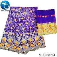 LIULANZHI púrpura tela de bazin encaje riche africano brocado tela de algodón para patchwork 5 + 2 yardas/lote para fiesta ML19B87