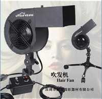 Equipo fotográfico estudio Estudio de pelo ventilador de La Cámara de Fotos para Photo Studio Accesorios