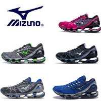 Mizuno vague prophétie 7 professionnel hommes chaussures 10 couleur Original haltérophilie chaussures baskets plein air zapatillas hombre deportiva