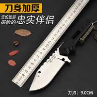 Portátil táctico ejército equipo de supervivencia cuchillo de alta dureza recto cuchillo de caza herramienta esencial de auto-defensa CS ir 440C hoja
