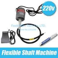 Oo envío libre 110 V Foredom Flex eje del Motor, Motor de pulido Dremel herramientas de joyería